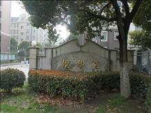 南门新村有装修好的二室一厅的房子出租