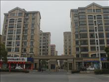 湖东花苑 245万 3室2厅2卫 精装修 带学位业主诚心出售