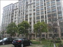 横泾花园5楼 129+自 精装修 135万