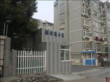 急卖新丰苑底楼70平米 中装 满五年 88万适合老人居住