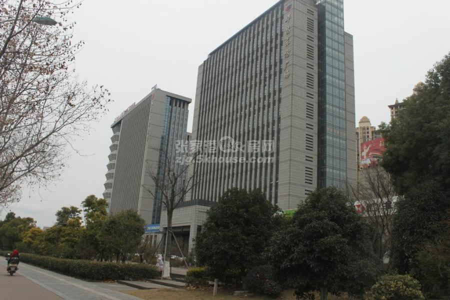 華昌東方廣場