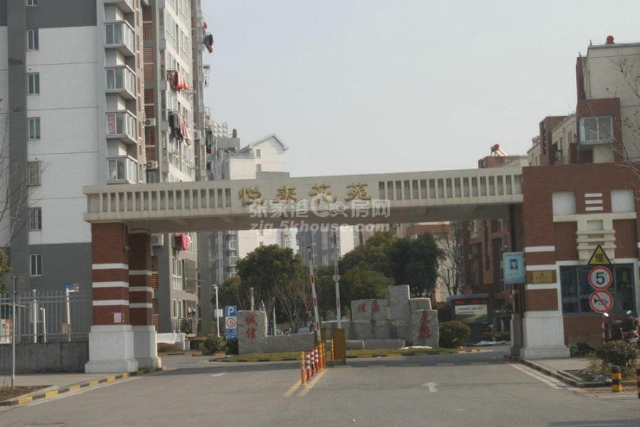 悦来花苑4楼120平方急卖66.8万