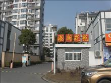 港新花苑 9楼129平米 3室2厅2卫 新空房 135万