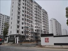 新民花苑  10楼132平116万毛坯18751163456