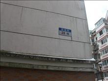 西湖苑4樓144平+31平自 3室2廳 中等裝修 滿兩年 170萬