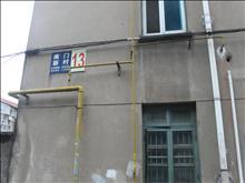 0515 南门新村 1楼+2楼600平米左右 租金面议