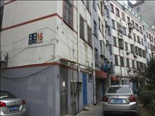 向阳新村4楼130平 老装 只卖185万 满5唯一双学区房