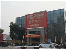 香港城商业中心天和公馆 73万 2室2厅1卫 精装修 ,格局好价钱合理