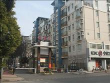怡景湾 6楼 208平方 精致装修 复式 228万元 实验东和市一中