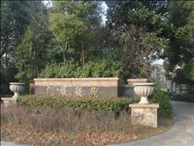 汇景豪苑实景图(3)
