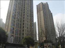 江南十二府 15楼 113平+自三室一厅 16年精装修 满二年193万