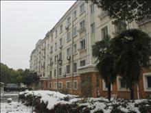 陽光家園南區 63萬 2室2廳1衛 簡單裝修 ,真誠出售,升值潛力無限