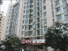 蓝波金典2楼 95平+18自 三室两厅一卫 172万