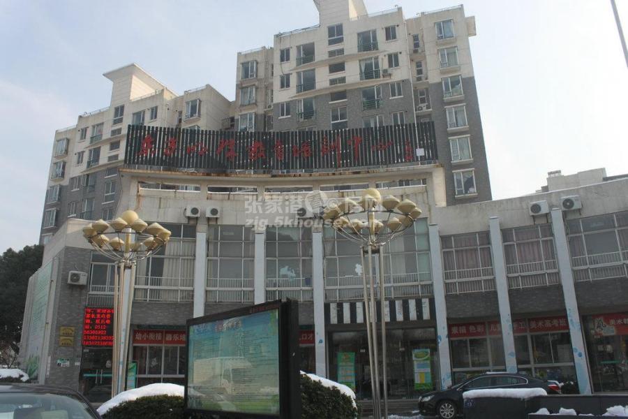 东方明珠景园 电梯4层 精装满五      带车位 138平260万