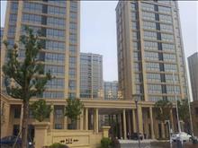 福东苑电梯房4楼143平+自库业主自住房三房两厅精装修关门卖139.8万