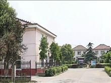 同丰新村实景图(1)