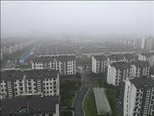泗兴佳苑4楼67平45万毛坯