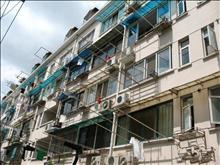 邮电新村70平方2楼 两证齐全 仅售26万元