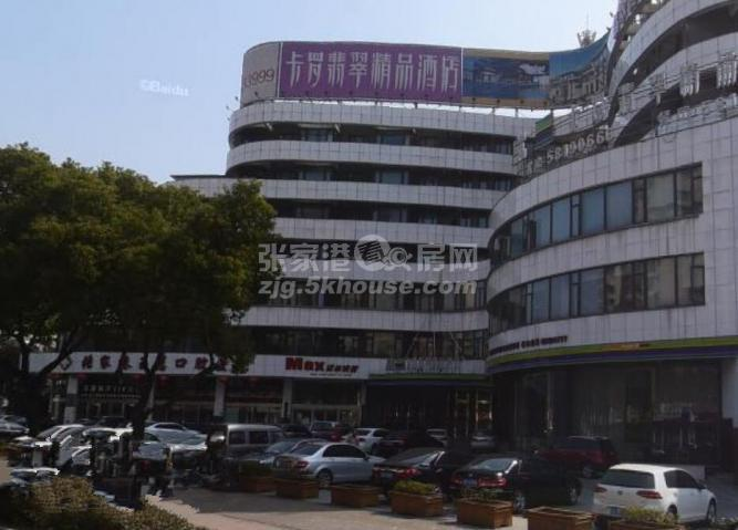 万泰商务广场