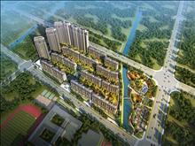 建发泱誉名邸别墅1到4 层 485万 6室3厅3卫 毛坯 业主诚售, 前面是园林无遮挡