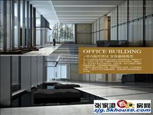 急售曼巴特6楼朝南酒店式公寓 装修好 办公自用双选择 看中谈