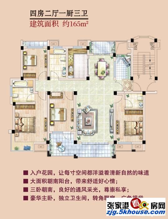 金厦阳光绿城户型图(1)