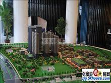 攀华国际广场实景图(11)