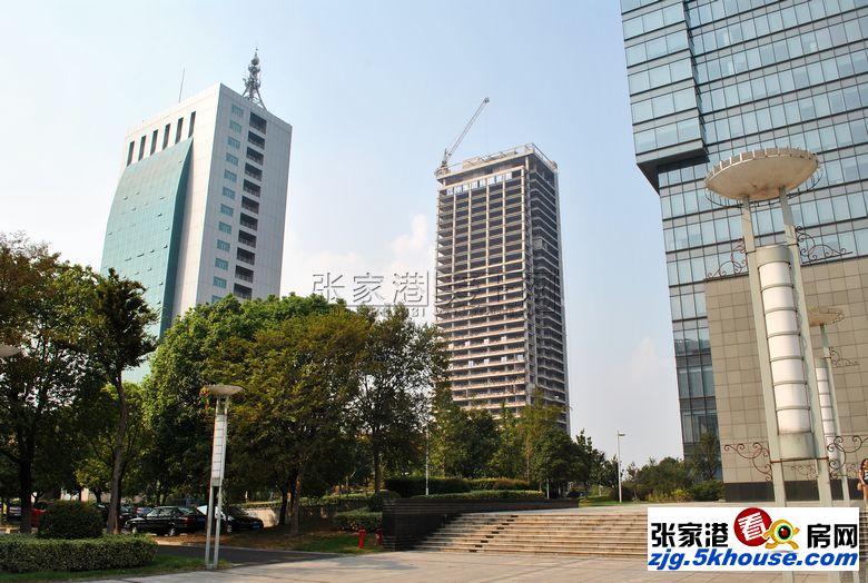 金茂创业大厦
