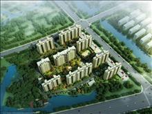 碧桂园翡翠湾3期 2楼146平+大阳台230万 3室2厅2卫 精装修 ,不买真亏急